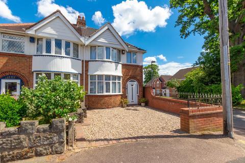 3 bedroom semi-detached house for sale - Barrows Lane, Sheldon