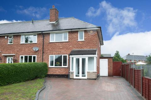 2 bedroom end of terrace house for sale - Nearmoor Road, Shard End, B34