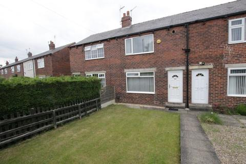 2 bedroom terraced house for sale - Birkenshaw Lane, Birkenshaw