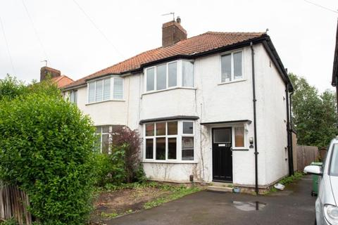 3 bedroom semi-detached house for sale - Napier Road, Oxford, Oxfordshire