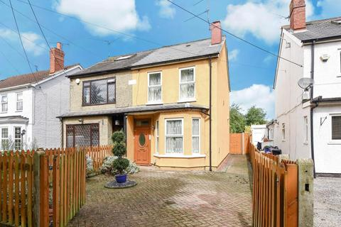 3 bedroom house to rent - Old Whitley Wood Lane, Reading, RG2