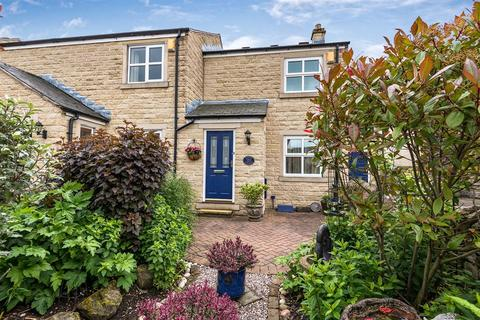 2 bedroom end of terrace house for sale - Town Gate Close, Guiseley, Leeds, LS20 9PQ