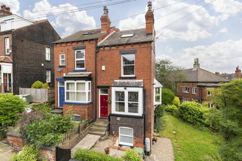 3 bedroom semi-detached house for sale - Knowle Road, Leeds