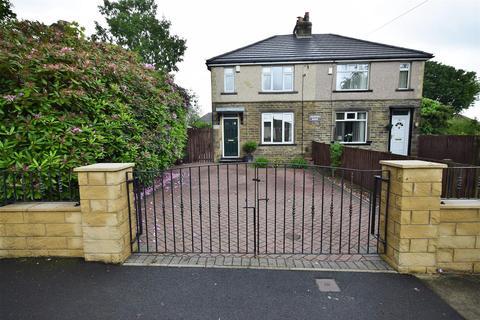 2 bedroom semi-detached house for sale - Mandale Road, Bradford