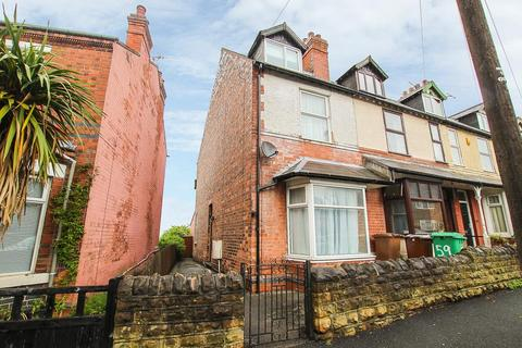 3 bedroom end of terrace house for sale - Morley Avenue, Mapperley, Nottingham