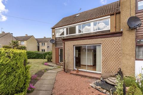 2 bedroom end of terrace house for sale - 5 McNeill Walk, Tranent, EH33 2ET