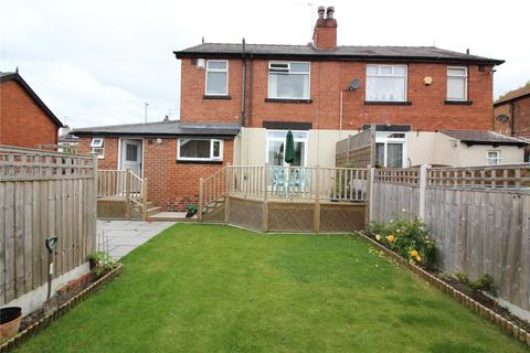 3 bedroom semi-detached house for sale - Lancastre Avenue, Leeds, West Yorkshire, LS5