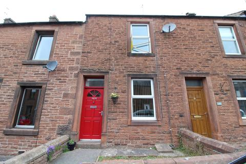 4 bedroom terraced house for sale - Graham Street, PENRITH, CA11