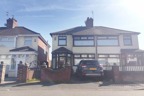 3 bedroom semi-detached house for sale - Bedburn Drive, Huyton, Merseyside, L36