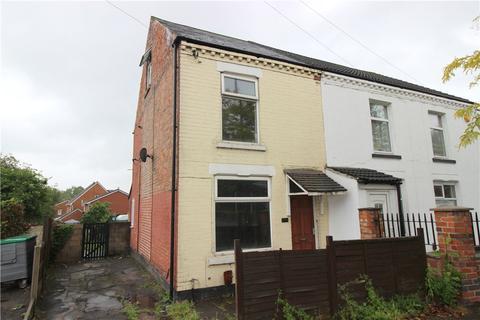 3 bedroom end of terrace house for sale - Nottingham Road, Spondon