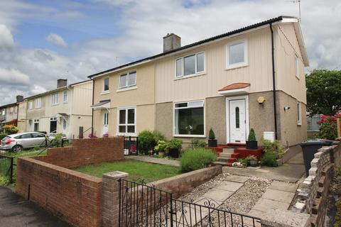 3 bedroom semi-detached house for sale - 14  Morrison Quadrant, Linnvale, G81 2SZ