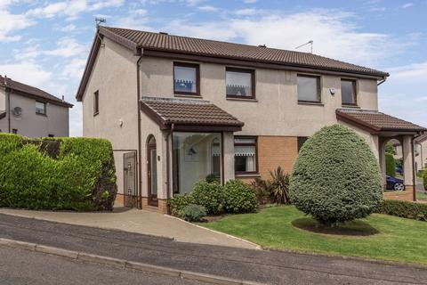 3 bedroom semi-detached house for sale - 2 Candlemaker's Crescent, Edinburgh, EH17 8TX