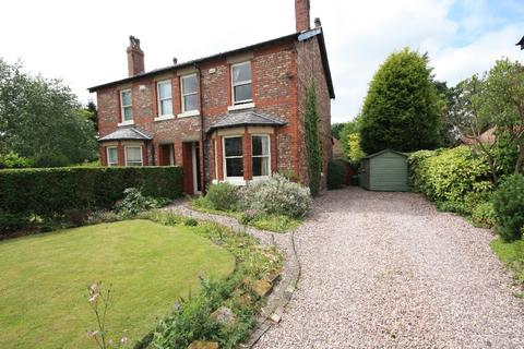 4 bedroom semi-detached house for sale - Gravel Lane, Wilmslow