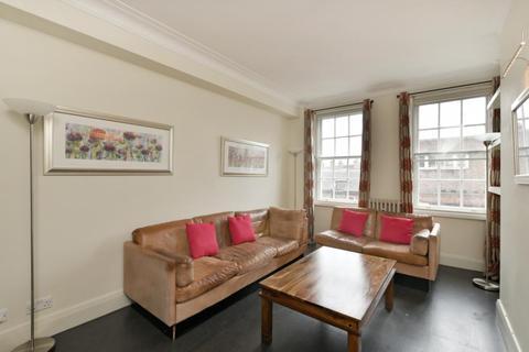 1 bedroom apartment for sale - Portman Square, Marylebone