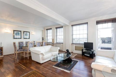 2 bedroom apartment for sale - Portman Square, Marylebone