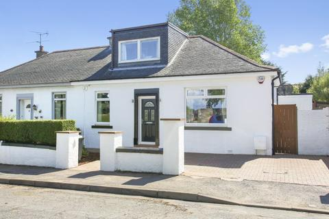 4 bedroom detached house for sale - 7 Moredun Dykes Road, Gilmerton, Edinburgh, EH17 8NG