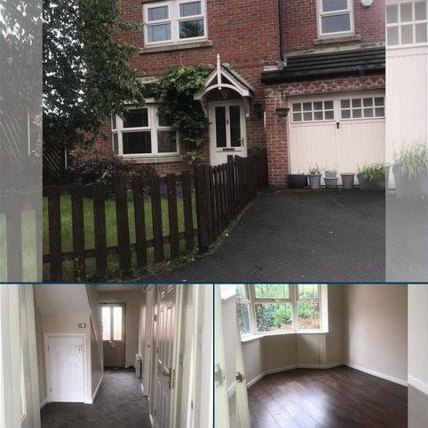 4 bedroom detached house to rent - Parkgate, Goldthorpe, Rotherham S63