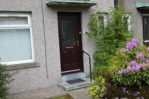 2 bedroom terraced house to rent - Fernhill Drive, Mastrick, Aberdeen, AB16 6RH