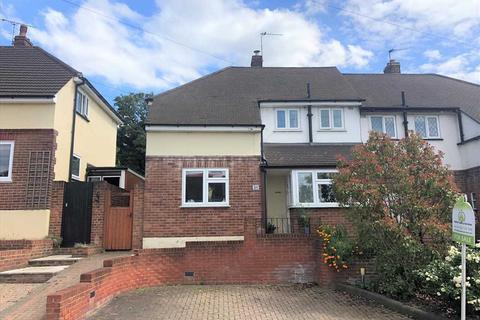3 bedroom semi-detached house for sale - Fontayne Avenue, Romford