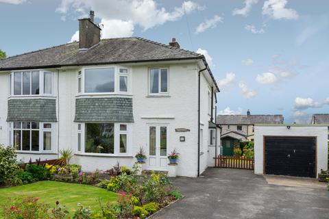 3 bedroom semi-detached house for sale - 21 Spital Park, Kendal, Cumbria, LA9 6HG