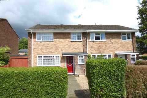 3 bedroom semi-detached house for sale - High Furlong, Banbury