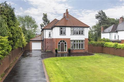 5 bedroom detached house for sale - Wetherby Road, Leeds, West Yorkshire