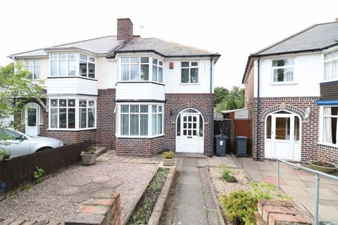 3 bedroom semi-detached house for sale - Lindridge Road, Birmingham