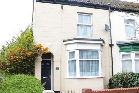 3 bedroom house for sale - Alexandra Road, Newland Avenue, Hull, HU5 2NX