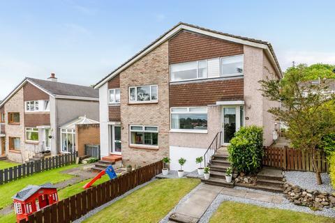 3 bedroom semi-detached villa for sale - 46 Shawwood Crescent, Newton Mearns, G77 5NB