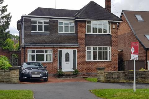 4 bedroom detached house for sale - Dobcroft Road, Ecclesall