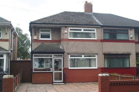 3 bedroom semi-detached house for sale - Bridge Lane, Netherton