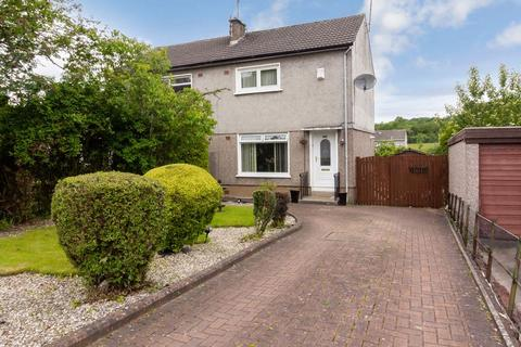 2 bedroom semi-detached house for sale - Annan Drive, Bearsden, G61 1EY