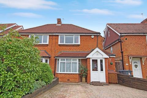 2 bedroom semi-detached house for sale - Woolacombe Lodge Road, Selly Oak, Birmingham