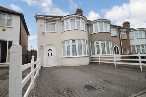 2 bedroom terraced house for sale - Reading Road, Northolt