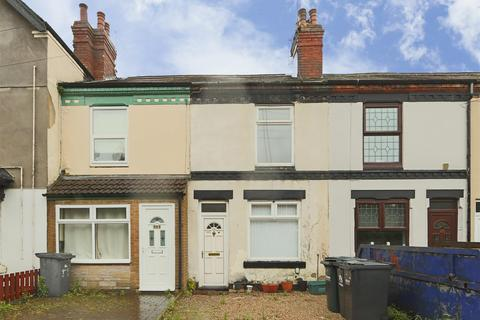 2 bedroom terraced house for sale - Vale Road, Colwick, Nottinghamshire, NG4 2GN