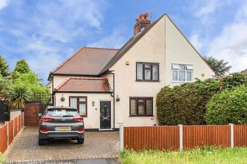 3 bedroom semi-detached house for sale - Rayleigh Road, Woodford Green