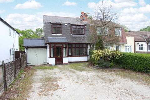 3 bedroom house for sale - Rugby Road, Binley Woods, Coventry