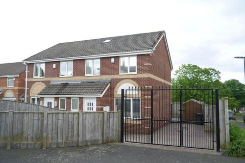 3 bedroom semi-detached house for sale - High Meadows, Kenton, Newcastle Upon Tyne