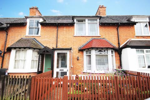 3 bedroom terraced house for sale - Forest Road, Loughton
