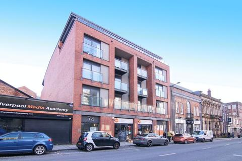 2 bedroom apartment to rent - TWO BED FULLY FURNISHED @ SPECTRUM BUILDING DUKE STREET