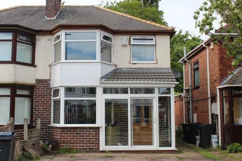 3 bedroom semi-detached house for sale - Stow Grove, Birmingham, B36