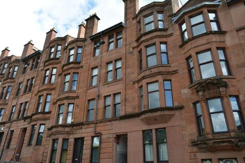 1 bedroom flat for sale - 1/1 6 Maule Drive, Thornwood, GLASGOW, G11 7XQ