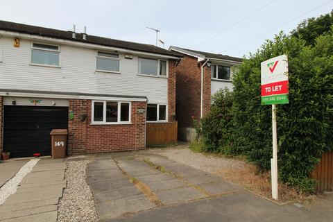 3 bedroom semi-detached house to rent - 171 DRAYCOTT ROAD SAWLEY NG10 3BX