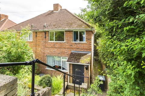 3 bedroom semi-detached house for sale - Kentwood Hill, Tilehurst, Reading, Berkshire, RG31