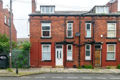 2 bedroom end of terrace house for sale - Kepler Mount, Leeds, West Yorkshire, LS8