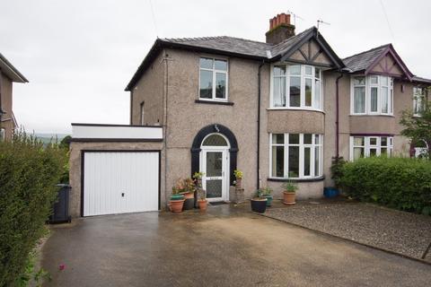 3 bedroom semi-detached house for sale - Windermere Road, Kendal, Cumbria