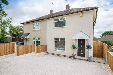2 bedroom semi-detached house for sale - CHEAM CLOSE, MACKWORTH