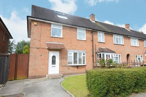 3 bedroom end of terrace house for sale - Headley Rise, Shirley