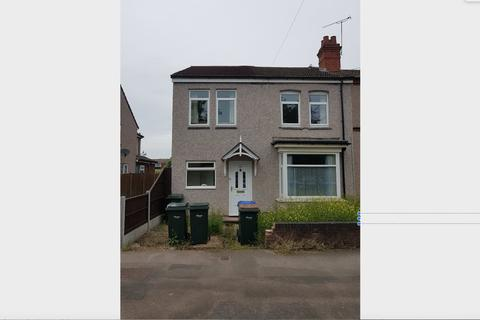 7 bedroom house for sale - Tile Hill Lane, Tile Hill, Coventry