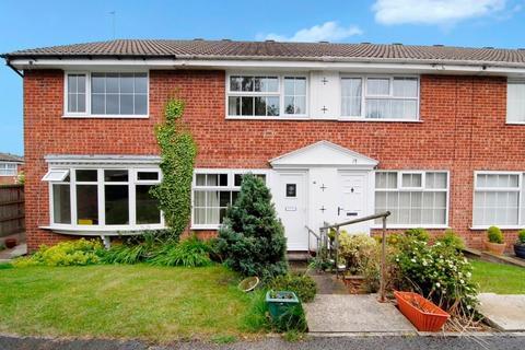 2 bedroom terraced house for sale - Fieldway Close, Harrogate